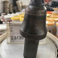 大量供应S135截齿 掘进机煤机截齿 镐型截齿
