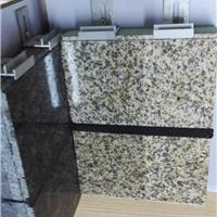 陶瓷薄板保温复合一体板厂家-高时石材