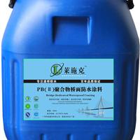 FYT-2桥面防水涂料生产厂家