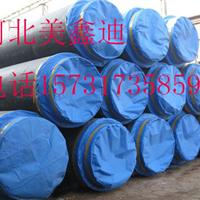 自产自销钢套钢蒸汽保温钢管市场最新价格