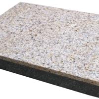 四川成都一体板 自贡外墙装饰板 遂宁保温装饰复合板 生产厂家