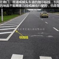 南京道路标线 南京达尊道路交通标线-导流线njdz-7223
