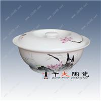 员工福利礼品餐具定做厂家 企业宣传礼品定做陶瓷餐具碗盘