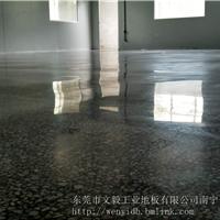 塘厦莲湖水磨石地面起灰 水磨石地面翻新
