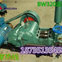 甘肃庆阳BW150系列泥浆泵价格便宜