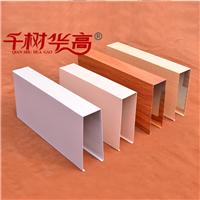 木纹U型铝方通四方管厂家哪家好铝单板