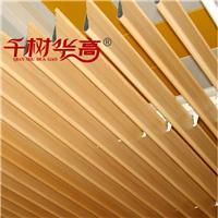 建材厂家定做批发生产木纹U型铝方通单板