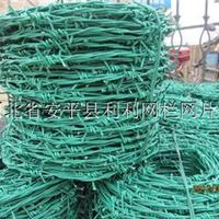 包塑卷铁丝网-包塑围栏网专业生产厂家