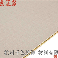 杭州大量竹木纤维装饰板