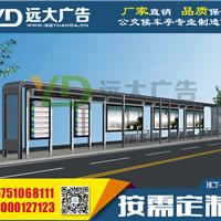 广东公车亭厂家生产定制公交候车亭