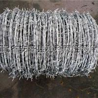 厂家专业生产监狱防护刀片刺绳网 镀锌刀片刺绳