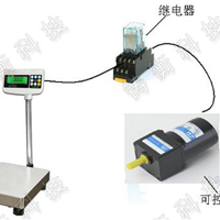 200KG电子台秤|带数据接口电子秤