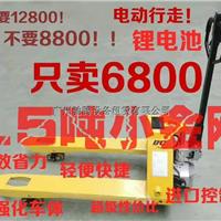 锂电池搬运车|价格实惠6800