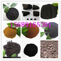 黄腐植酸钾生产厂家