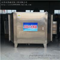 广东喷涂车间1万风量UV光催化除臭设备厂家
