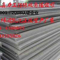 新疆聚乙烯闭孔泡沫板厂家直销价格优惠