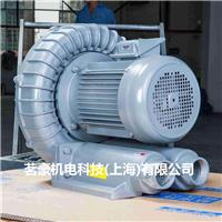 全风RB-1520高压鼓风机15KW旋涡气泵