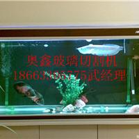 玻璃鱼缸切割机