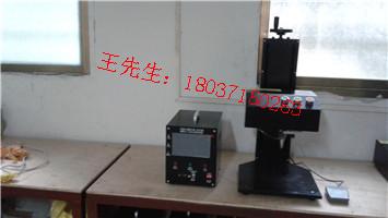 机械铭牌专用电脑刻字机K-03F