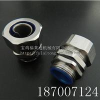PG16蛇皮管端接头不锈钢锌合金铜镀镍材质