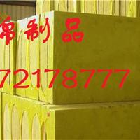河北岩棉板-岩棉管--岩棉条--生产厂家