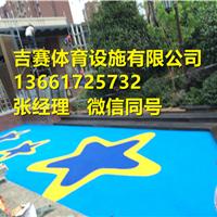 上海塑胶地坪施工厂家