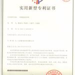密封垫专利