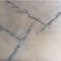 海能量生态泥仿艺术涂料系列