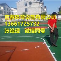 绍兴塑胶篮球场地坪施工厂家