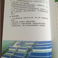 北京红星宏达 瓷砖背胶
