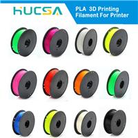 汇才颜色齐全pla1.75mm3D打印耗材 升级版3D打印材料 PLA