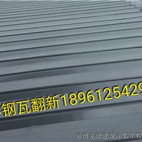 承接南京工业厂房彩钢瓦翻新施工工程,专业的施工团队