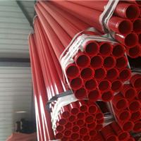 重庆金若管道――专业消防涂塑复合钢管