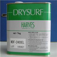 日本 HARVES MDF-2400EL润滑油