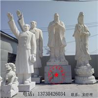 毛主席雕像 伟人塑像厂家现货销售毛泽东