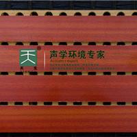 佛山天戈声学 28/4 槽木吸音板 装饰面广 适用各大场所
