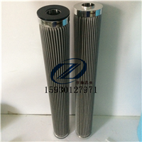 供应不锈钢折叠式滤芯 波页滤芯 煤气滤芯 天然气滤芯