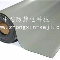 ZX10环保型防静电桌垫 哑光 灰色 防静电台垫 传导速度快耐酸碱