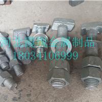 M12燕尾带齿哈芬槽T型螺栓优质供应商