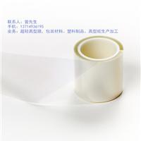 深圳市防爆膜制作厂家 工厂自销 质量稳定保障