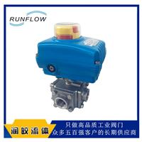 RUNFLOW牙口不锈钢电动四通阀 电动四通球阀 电动四通换向阀