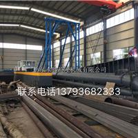 广东省12寸泵绞吸式抽沙船,广东绞吸式抽沙船价格