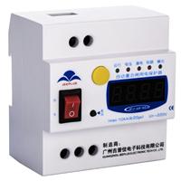 JPJ-AR自动重合闸电源保护器/自动复位保护开关