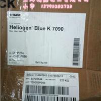 巴斯夫(汽巴)BASF K-7090酞青蓝