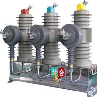 HYRCW-40.5小型化柱上真空断路器价格