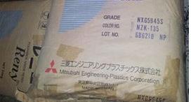供应聚丙烯酰胺NXG5945S塑胶原料厂家