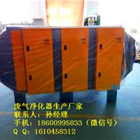 保定印刷厂烟尘净化装置  衡水印刷厂臭气治理装置