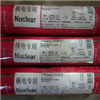 9V电焊条