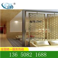 广州高级铝方管铝窗花屏风