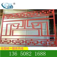 优质铝窗花 尺寸颜色可按需求定制